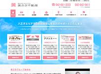 不動産運営サイト リニューアル案件 デザイン提案