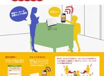 アプリ(塾、習い事)販促用チラシデザイン(塾、習い事)